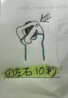 200901130116000.jpg