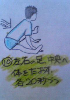 200901151357000.jpg