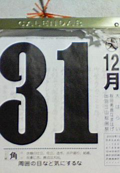 200912302306000.jpg